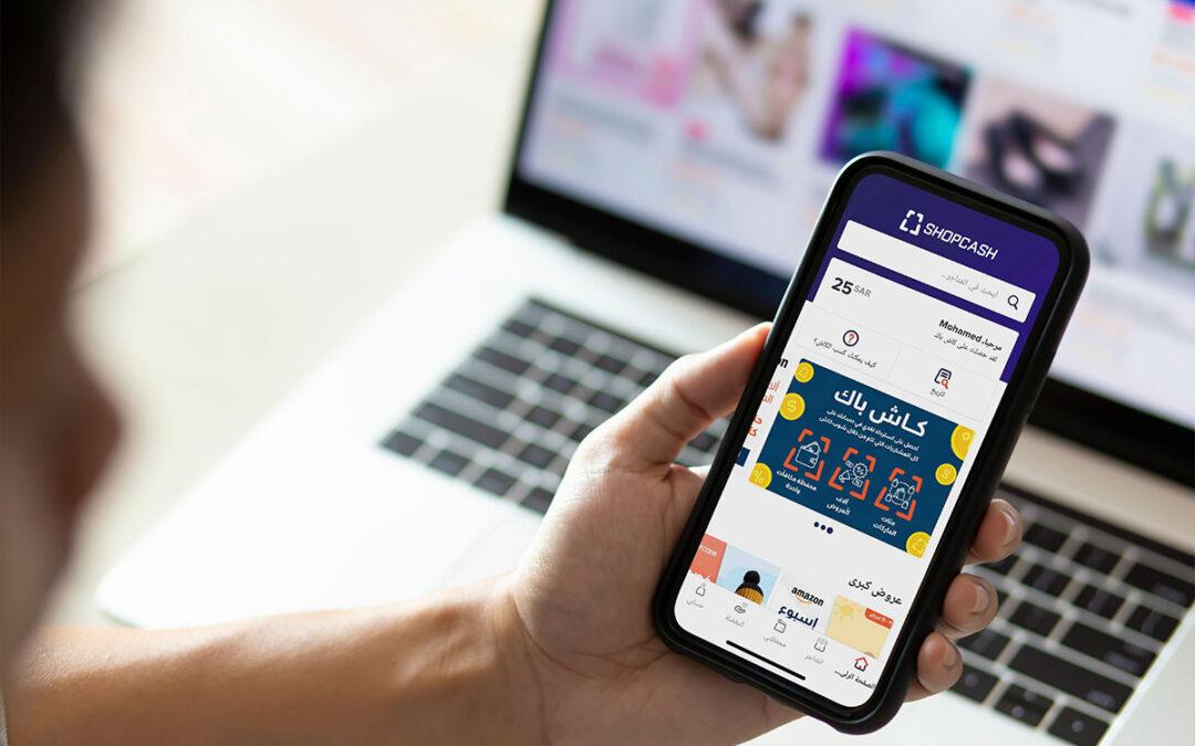 ويجو تطلق شوب كاش، تطبيق فريد من نوعه للتسوق والاسترداد النقدي في منطقة الشرق الأوسط وشمال أفريقيا